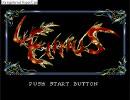 【レナス】10年前に買ったRPGを実況プレイ【part01】(改)