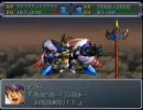 【作業用BGM】スーパーロボット大戦α外伝/THE GATE OF MAGUS