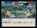 パワポケ7「ガッツだー!」