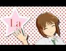 【アイドルマスター】LOVE&JOY