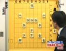 将棋 魅惑の詰将棋 part2