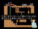 ゲームセンターCX 春香の挑戦 グーニーズ part2【アイドルマスター】