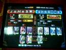 三国志大戦2 東南アジア 2009/03/15 頂上対決