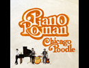 Chicago Poodle 「Hello」