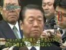 民主党の岡田克也副代表「在日選挙権獲得が民主党の悲願」と発言