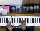 ピアノで初音ミク/absorb「桜ノ雨」(伴