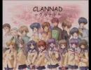 「CLANNAD」流星群 自分なりに作ってみた