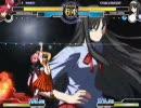 MBAA VerA inモス邸049 モスクワ(Cヒスコハ) vs 凡太(F秋葉) 2009/03/13