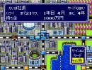 [TAS]スーパー桃太郎電鉄DX 二人で岡山占領