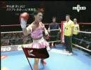 K-1 WORLD MAX 2009 日本代表戦 準決勝 長島☆自演乙☆雄一郎 VS 山本優弥