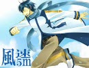 【KAITOオリジナル】風速5m【FULL】