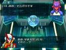 【痛キモい】ロックマンX8ハードモードでトラウマ克服!!・4【実況】