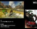 Wii・GCソフト主題歌BGM集(40曲)【作業用BGM】