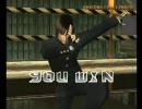【Wii de GC】 ブラッディロア エクストリーム ~ビースト3~