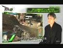 ボーダーブレイク「BB.TV Vol.001」