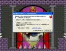 最終鬼畜ゲームを実況プレイ その12 【後編】 thumbnail