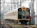 【阪神×近鉄】なんば線 開業日の朝【相直開始】