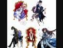 テレビアニメ  Pandora Hearts OP ED