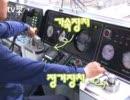 韓国 ソウルメトロ2号線 運転室に乗ってみました。