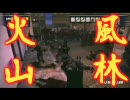 DEAD RISING プレイ動画 テクテク死霊記 part42 thumbnail
