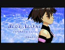 アイドルマスター Typhoon NATALi「Blue Alone」真