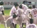 韓国式乱闘 Korea-style scuffle