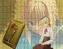Fate/stay night SERVANT 7