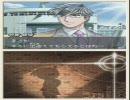 名探偵コナン&金田一少年の事件簿 めぐりあう2人の名探偵 12