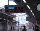 阪神なんば線西九条駅 快速急行奈良行き到着