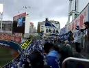 2009年3月22日ハマスタ スタメン発表+鈴木尚典