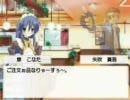 【MUGEN】 MUGEN STORIES INFINITY 第47話