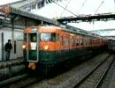 2009年3月22日さよならリバイバル信州号小諸駅入線