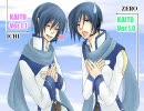 【KAITO】ゼロとイチにあの曲を歌ってもら