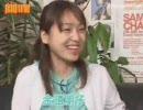 エムサスタイルVol.12 2004年6月 ゲスト:金田朋子