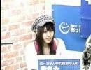 まーちゃん&YURIちゃんの走れ☆マイスペ~ス2009年3月12日放...