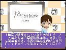 アニメ制作下請け取引のガイドライン