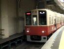 【阪神】ダイヤ改正前日の朝の三宮駅で撮ってみた(3番線)