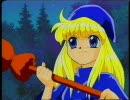 DiscStation'98 アニメ総集編 Aパート