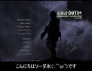 Call of Duty 4 part1
