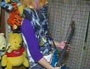 【LOVE&JOY】ギターでロックに【弾いてみた】