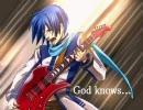 歌ってみた『God knows...を歌うKAITOに便乗』音痴