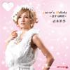 都度課金動画☆パラパラ♥ Lovers Melody ~恋する瞬間~ /青木 英李