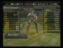 【ワイルドアームズ5】カルティケヤ戦BGM【WA5】
