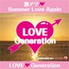 都度課金動画☆パラパラ♥ 激アツ❤Summer Love Again  /LOVE ♥ Generation