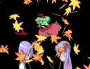 柊姉妹が運命のダークサイドを演奏しました【東方×らき☆すた】