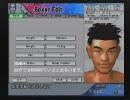 イチローをボクシングでもWBC世界チャンピオンにするpart1