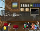 【MUGEN】ひやあせ荘のうにゅほさん 5話【視聴者参加型動画?】