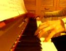 【ロマサガ】オーバーチュア~オープニングタイトルを弾いてみた