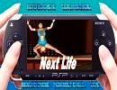 プロm@sSP MASTERSPECIAL03 新曲「Next Life」響