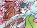 【KAITO】Reset~ピアノアレンジ~【大神】